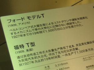 2010062005380