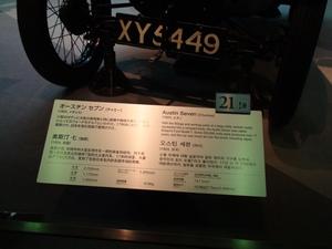 2010062005411