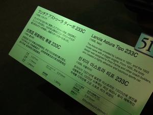 2010062005440