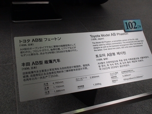 2010062005444