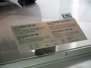 2010062005462