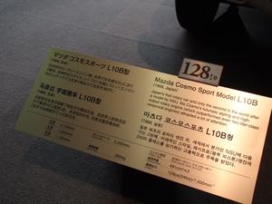 2010062005463