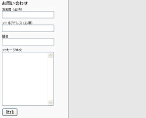 contactform02