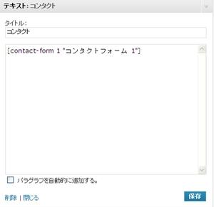 contactform03