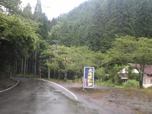 ootaki_cave_201008140229