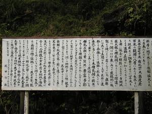 ootaki_cave_201008140244
