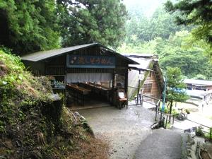 ootaki_cave_201008140296