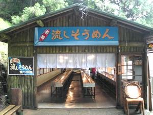 ootaki_cave_201008140297