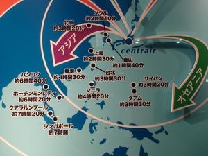 centrair_201107685