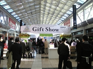 giftshow201102010657