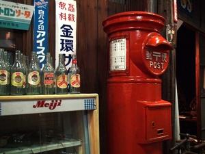 kitanagoya_rekishiminzoku_museum07298