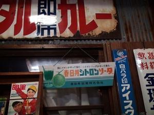 kitanagoya_rekishiminzoku_museum07300