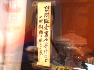 kitanagoya_rekishiminzoku_museum07308