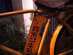 kitanagoya_rekishiminzoku_museum07314