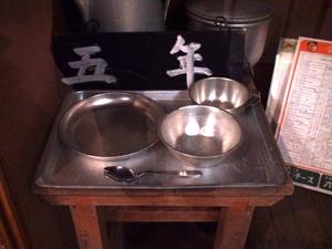 kitanagoya_rekishiminzoku_museum07342