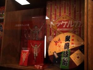 kitanagoya_rekishiminzoku_museum07353