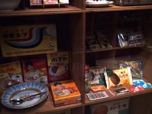 kitanagoya_rekishiminzoku_museum07357