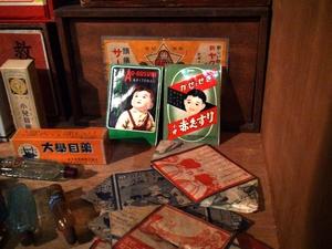 kitanagoya_rekishiminzoku_museum07367