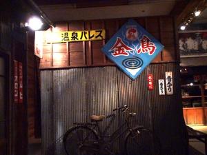 kitanagoya_rekishiminzoku_museum07372