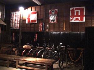 kitanagoya_rekishiminzoku_museum07373