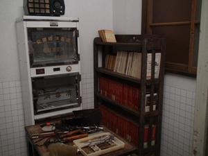kitanagoya_rekishiminzoku_museum07383