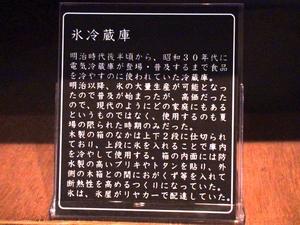 kitanagoya_rekishiminzoku_museum07406