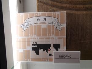 kitanagoya_rekishiminzoku_museum07422