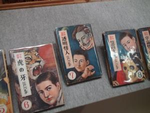 kitanagoya_rekishiminzoku_museum07448