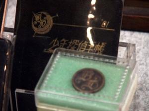 kitanagoya_rekishiminzoku_museum07470