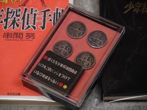 kitanagoya_rekishiminzoku_museum07472