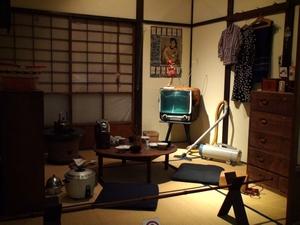 kitanagoya_rekishiminzoku_museum07477