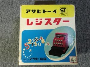 retoro_toy_0401