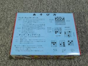retoro_toy_0449
