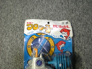 retoro_toy_0472