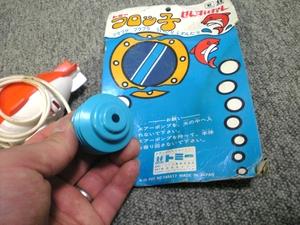 retoro_toy_0478