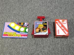 retoro_toy_0537