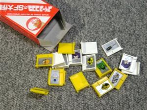 retoro_toy_0538