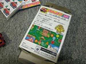 retoro_toy_0550