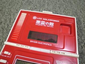 retoro_toy_0591