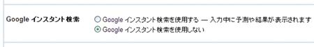google20110516