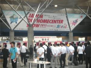 japandiyhomecentershow20110714