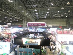 japandiyhomecentershow20110715