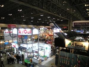 japandiyhomecentershow20110717