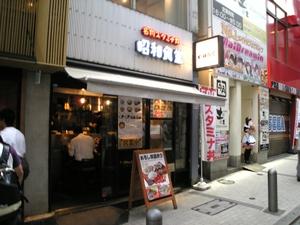 japandiyhomecentershow20110719