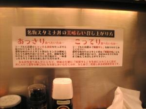japandiyhomecentershow20110721