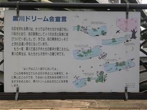 shimizuwakuwakusui0650