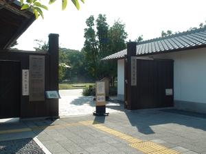 tokugawaen03875