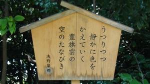 tokugawaen03921