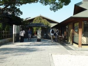 tokugawaen03927