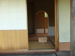 tokugawaen03963